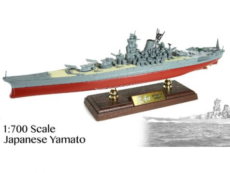 - Japanese Yamato-class Battleship