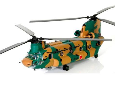 1:72 Forces of Valor Chinook CH-47J, 12th Brigade (Camp Soumagahara)