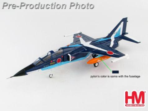 "1:72 Hobby Master Japan T-2 ""Blue Impulse"" 59-5111, 4th Air Wing, JASDF"