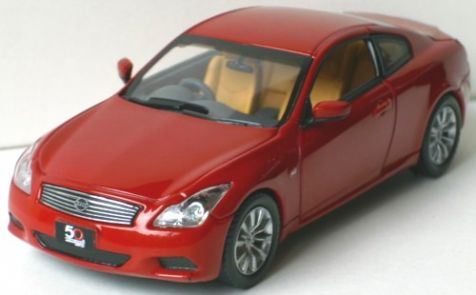 1:43 Jcollection 2007 Nissan Skyline Coupe 50th Anniversary Edition in Burning Red JC138